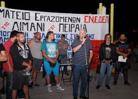Αναστέλλεται η απεργία στην Cosco  - Κεντρική Εικόνα