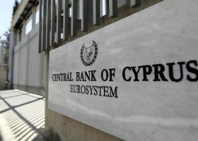 DBRS: NPEs και χρέος παραμένουν «αγκάθια» για την Κύπρο - Κεντρική Εικόνα