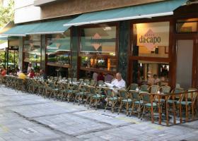 Da Cappo: Η πατέντα ρευματοκλοπής του κολωνακιώτικου καφέ και το «τσουχτερό» πρόστιμο στον ιδιοκτήτη - Κεντρική Εικόνα