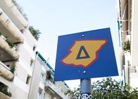 Πότε σταματά ο δακτύλιος στο κέντρο της Αθήνας - Κεντρική Εικόνα