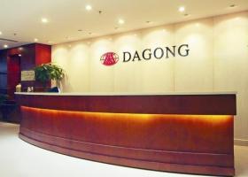 Kίνα: Αναστέλλεται η λειτουργία του οίκου αξιολόγησης Dagong - Κεντρική Εικόνα
