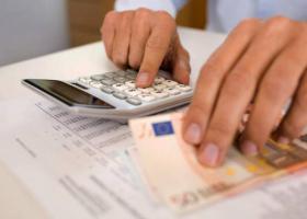 Ξεκινούν σήμερα οι αιτήσεις επιδότησης δανείων - Κεντρική Εικόνα