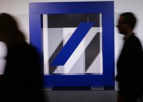 Deutsche Bank: Σχέδιο για bad bank με περιουσιακά στοιχεία έως 50 δισ. ευρώ - Κεντρική Εικόνα