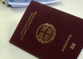 Δωρεάν η έκδοση διαβατηρίων για πυρόπληκτους - Κεντρική Εικόνα