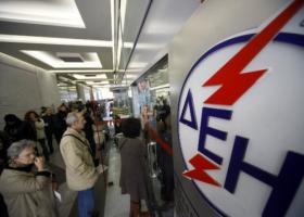 ΔΕΗ: Υπεγράφη δανειακή σύμβαση €200 εκατ. με ελληνικές τράπεζες - Κεντρική Εικόνα