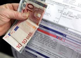 Νέα τιμολόγια ΔΕΗ: Για ποιους καταναλωτές έρχονται φθηνότεροι λογαριασμοί - Κεντρική Εικόνα