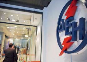Επιδότηση έως και 150 ευρώ σε οικονομικά αδύναμους καταναλωτές της ΔΕΗ στην Αττική - Κεντρική Εικόνα