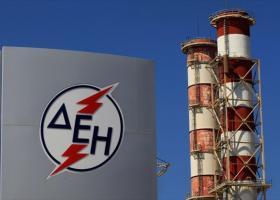 ΔΕΗ: Εγκρίθηκε η εξαγορά της EDS στην ΠΓΔΜ - Κεντρική Εικόνα