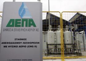 ΔΕΠΑ: Ξεκίνησε τη λειτουργία του το πρατήριο Φυσικού Αερίου Κίνησης στα Ιωάννινα - Κεντρική Εικόνα
