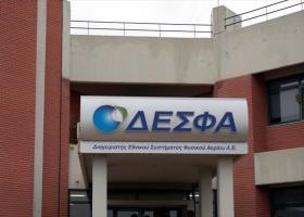 ΔΕΣΦΑ: Ανάδειξη της Ελλάδας σε ενεργειακό κόμβο - Κεντρική Εικόνα