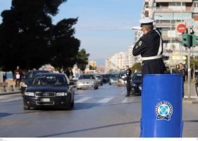 Κυκλοφοριακές ρυθμίσεις στο κέντρο της Θεσσαλονίκης για την 83η ΔΕΘ - Κεντρική Εικόνα