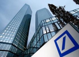 Deutsche Bank και Commerzbank σε συνομιλίες για πιθανή συγχώνευση - Κεντρική Εικόνα