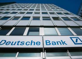 Deutsche Bank: Ζημιές €3,15 δισ. στο β' τρίμηνο - Κεντρική Εικόνα