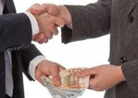 Νέος κύκλος σεμιναρίων για οικονομικό έγκλημα και έγκλημα διαφθοράς - Κεντρική Εικόνα
