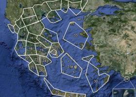 Η Digea θέλει να... ξεφορτωθεί το σήμα των περιφερειακών καναλιών επειδή είναι «ζημιογόνος» - Κεντρική Εικόνα