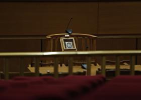 Αθώοι ομόφωνα Ηριάννα - Περικλής - Κεντρική Εικόνα