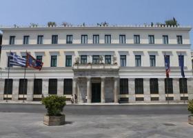 Προσλήψεις κάνει ο δήμος Αθηναίων (Θέσεις+προκήρυξη) - Κεντρική Εικόνα