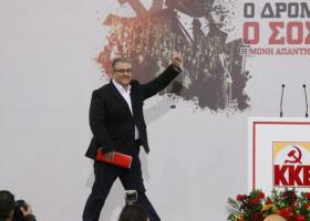 Δ. Κουτσούμπας: Η ελπίδα για τον λαό βρίσκεται στην οργάνωση της πάλης του - Κεντρική Εικόνα