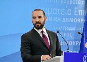 Τζανακόπουλος: Να ξεκαθαρίσει η Τουρκία γιατί κρατούνται οι Έλληνες στρατιωτικοί - Κεντρική Εικόνα