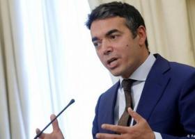 Βόρεια Μακεδονία: Πράσινο φως από τη γερμανική βουλή ζητεί ο Ντιμιτρόφ - Κεντρική Εικόνα