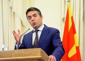 Ημερομηνία έναρξης ενταξιακών διαπραγματεύσεων περιμένει η Β. Μακεδονία - Κεντρική Εικόνα