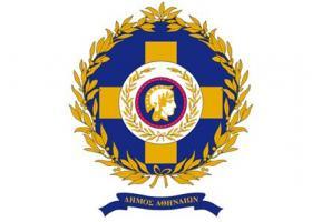 Πλεόνασμα για τον δήμο Αθηναίων το 2016 - Κεντρική Εικόνα