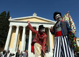 Οι εκδηλώσεις του δήμου Αθηναίων για την Τσικνοπέμπτη - Κεντρική Εικόνα