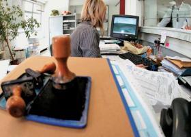 Ξεπαγώνει η μισθολογική εξέλιξη των δημοσίων υπαλλήλων - Κεντρική Εικόνα