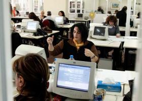 Δημόσιο: Ποιοι υπάλληλοι δικαιούνται «πριμ» - Κεντρική Εικόνα