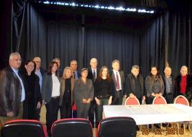 ΕΛΠΕ: Πλήρης ανακαίνιση του Δημοτικού Θεάτρου Μάνδρας Αττικής - Κεντρική Εικόνα