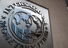 Bloomberg: Για ποια χώρα το ΔΝΤ βλέπει το 2020 ανάπτυξη 86%! - Κεντρική Εικόνα