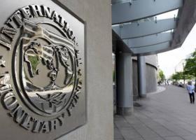 ΔΝΤ: Σε λάθος κατεύθυνση το προεκλογικό πακέτο Τσίπρα - Κεντρική Εικόνα
