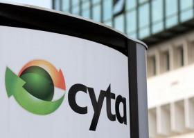 Cyta: Σχέδιο εθελούσιας αποχώρησης υπαλλήλων ύψους 7 εκατ. ευρώ - Κεντρική Εικόνα