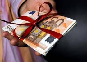 Πώς να υπολογίσετε το Δώρο και την αμοιβή των εορτών (Online εφαρμογή) - Κεντρική Εικόνα