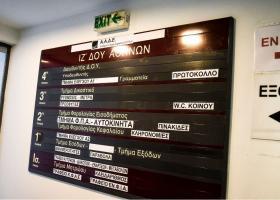 Φορολογικές δηλώσεις: Διασταυρώσεις καταθέσεων και ακινήτων από την ΑΑΔΕ - Κεντρική Εικόνα