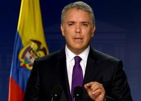 Η Βενεζουέλα απορρίπτει τις κατηγορίες Ντούκε ότι προστατεύει ένοπλη οργάνωση στην Κολομβία - Κεντρική Εικόνα