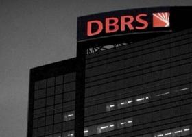DBRS: Διατήρησε την Πορτογαλία στο «ΒΒΒ-» με αρνητικό outlook - Κεντρική Εικόνα