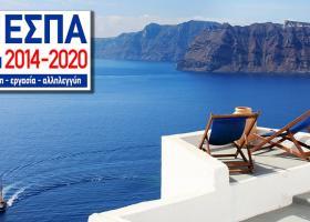 Ενίσχυση τουριστικών ΜΜΕ με χρηματοδότηση ύψους 109,1 εκατ. ευρώ - Κεντρική Εικόνα