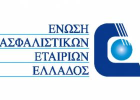 ΕΑΕΕ: Προσοχή στις ασφαλιστικές με έδρα σε κράτη, που δεν δεσμεύονται με συμφωνία φερεγγυότητας - Κεντρική Εικόνα