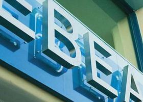 Επιχειρηματική αποστολή στο Βουκουρέστι διοργανώνει το ΕΒΕΑ - Κεντρική Εικόνα
