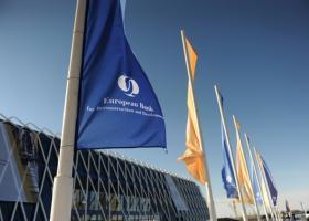 Στο Σαράγεβο, η ετήσια συνάντηση της EBRD - Κεντρική Εικόνα