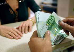 Στο ταμείο για 7.365 επικουρικές συντάξεις και 2.000 εφάπαξ - Κεντρική Εικόνα