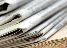 Ξένος Τύπος: Πολιτικά ανοίγματα Τσίπρα για να διεκδικήσει τον κεντρώο χώρο - Κεντρική Εικόνα