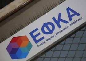 ΕΦΚΑ: Εκτός λειτουργίας σήμερα οι ηλεκτρονικές υπηρεσίες - Κεντρική Εικόνα