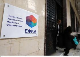 ΕΦΚΑ: Σχεδόν μισό εκατομμύριο νέοι οφειλέτες μέσα σε ένα τρίμηνο - Κεντρική Εικόνα