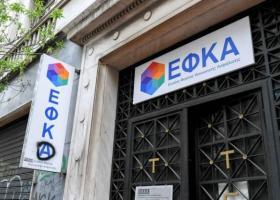 e-ΕΦΚΑ: Τι ισχύει για τις ασφαλιστικές εισφορές Απριλίου - Κεντρική Εικόνα