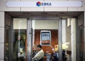 e-ΕΦΚΑ: Ένας στους δύο επαγγελματίες και αγρότες χρωστούν κατά μέσο όρο 1300 ευρώ σε εισφορές - Κεντρική Εικόνα