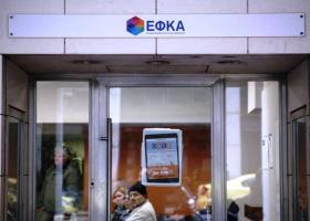 e-ΕΦΚΑ: Η ψηφιακή διαδικασία απονομής συντάξεων - Κεντρική Εικόνα