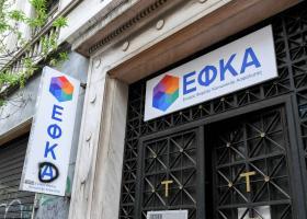ΕΦΚΑ: Την Τετάρτη 100.000 επαγγελματίες, αυτοαπασχολούμενοι και αγρότες θα μοιραστούν 98 εκατ. ευρώ - Κεντρική Εικόνα