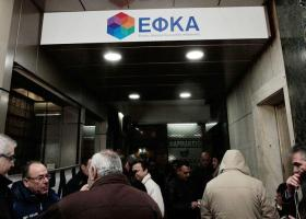 ΕΦΚΑ: Επιστροφή ασφαλιστικών εισφορών σε 345.000 ελεύθερους επαγγελματίες - Πότε καταβάλλονται - Κεντρική Εικόνα